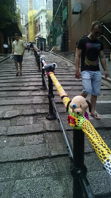 Yarn bombing in Hong Kong